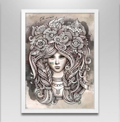Украинка - Постер в белой раме, лицо