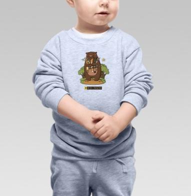 Любвеобильный медведь - Купить детские свитшоты с волками в Москве, цена детских свитшотов с волками  с прикольными принтами - магазин дизайнерской одежды MaryJane