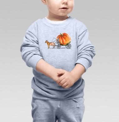 Тыква - Купить детские свитшоты романтика в Москве, цена детских свитшотов романтических  с прикольными принтами - магазин дизайнерской одежды MaryJane