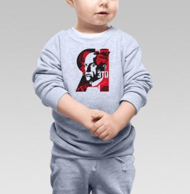 Cвитшот Детский серый меланж - Владимир Маяковский