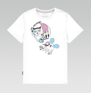 Детская футболка белая 160гр - Это баня?