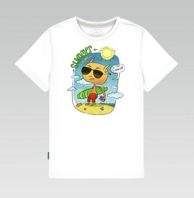 Детская футболка белая - Летнее время...