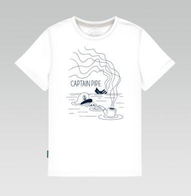 Детская футболка белая 160гр - Трубка капитана
