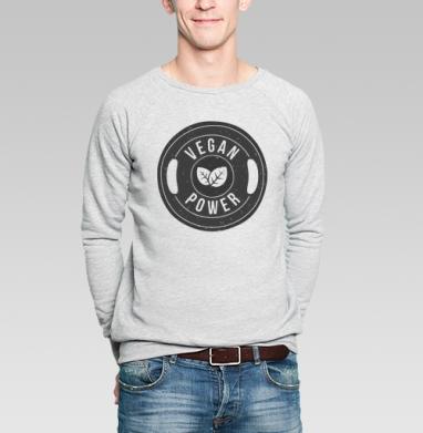 ВЕГАН ПАУЭР - Купить мужские свитшоты спортивные в Москве, цена мужских  спортивных  с прикольными принтами - магазин дизайнерской одежды MaryJane