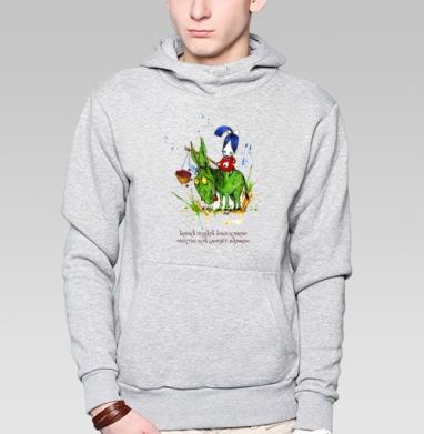 Анфиса и осел - Толстовка мужская, накладной карман серый меланж, Магазин футболок anfisa, Новинки