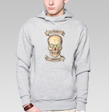 Forever young (вечно молодой) - Купить мужские толстовки с приколами в Москве, цена мужских толстовок с приколами с прикольными принтами - магазин дизайнерской одежды MaryJane