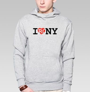 I Love NY Irony - Американские толстовки