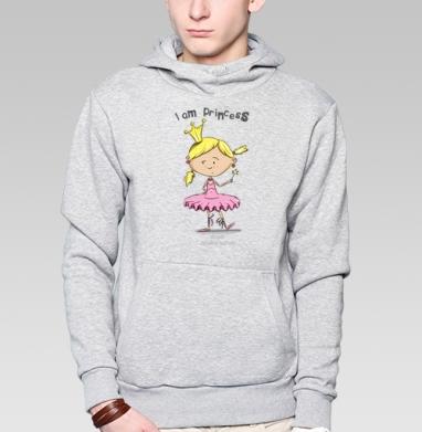 I'm princess - Толстовки детские