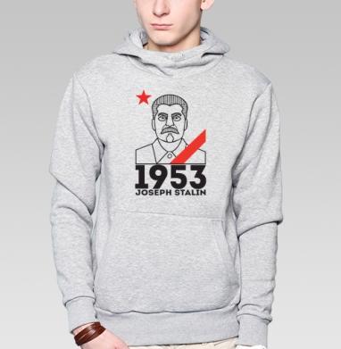 Joseph Stalin 1953 - Купить толстовку мужскую с капюшоном