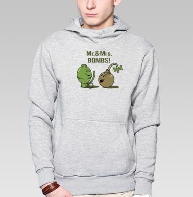 Mr. & Mrs. BOMBS! - Купить толстовку мужскую с капюшоном