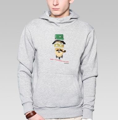 ТИРАН - Купить толстовку с капюшоном мужскую