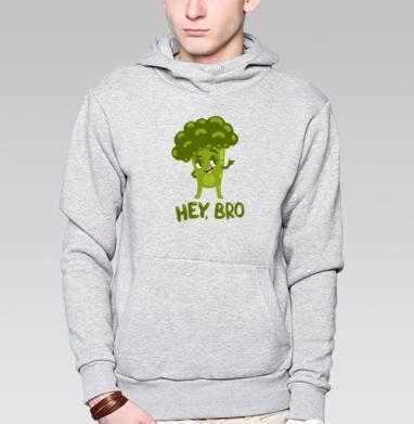 Хэй, Бро - Купить толстовку с капюшоном мужскую