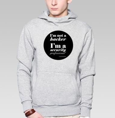 Толстовка мужская, накладной карман серый меланж - Я не хакер