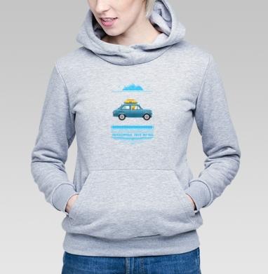 А помнишь ... - Купить детские толстовки с автомобилями в Москве, цена детских  с автомобилями  с прикольными принтами - магазин дизайнерской одежды MaryJane