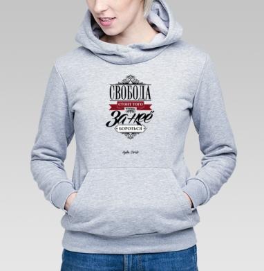 Freedom - Купить детские толстовки с цитатами в Москве, цена детских толстовок с цитатами  с прикольными принтами - магазин дизайнерской одежды MaryJane