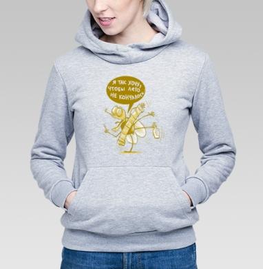 Гуляй рванина - Купить детские толстовки с насекомыми в Москве, цена детских толстовок с насекомыми  с прикольными принтами - магазин дизайнерской одежды MaryJane
