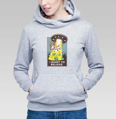 I want to believe - Купить детские толстовки с программистом в Москве, цена детских толстовок с программистом с прикольными принтами - магазин дизайнерской одежды MaryJane