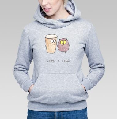 Кофе с совой - Прикольные толстовки для девушек