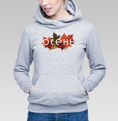 Осень - Купить детские толстовки осень в Москве, цена детских толстовок осенних  с прикольными принтами - магазин дизайнерской одежды MaryJane