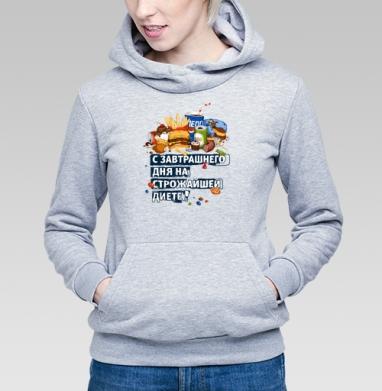 С завтрашнего дня на диете - Купить детские толстовки с надписями в Москве, цена детских толстовок с надписями  с прикольными принтами - магазин дизайнерской одежды MaryJane