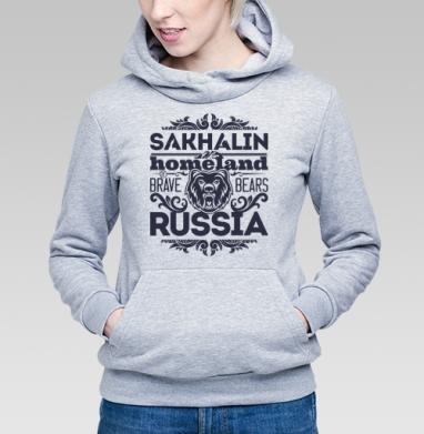 Sakhalin - homeland of brave bears. - Купить детские толстовки Россия в Москве, цена детских  Россия  с прикольными принтами - магазин дизайнерской одежды MaryJane