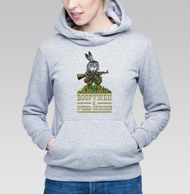 Вооружен и очень опасен - Купить детские толстовки с оружием в Москве, цена детских  с оружием  с прикольными принтами - магазин дизайнерской одежды MaryJane