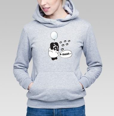 Я панда - Купить детские толстовки с дымом в Москве, цена детских толстовок с дымом  с прикольными принтами - магазин дизайнерской одежды MaryJane