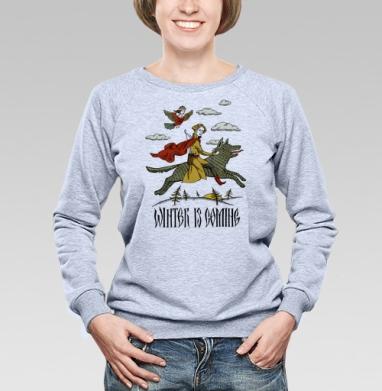 Винтер из коминг - Купить детские свитшоты с волками в Москве, цена детских свитшотов с волками  с прикольными принтами - магазин дизайнерской одежды MaryJane