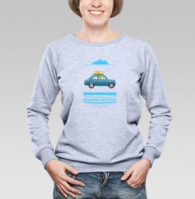 А помнишь ... - Купить детские свитшоты ретро в Москве, цена детских свитшотов ретро  с прикольными принтами - магазин дизайнерской одежды MaryJane