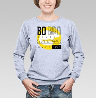 Bobro  - Купить детские свитшоты хипстерские в Москве, цена детских свитшотов хипстерских  с прикольными принтами - магазин дизайнерской одежды MaryJane