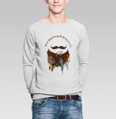 Богатство - Купить мужские свитшоты с усами в Москве, цена мужских свитшотов с усами  с прикольными принтами - магазин дизайнерской одежды MaryJane