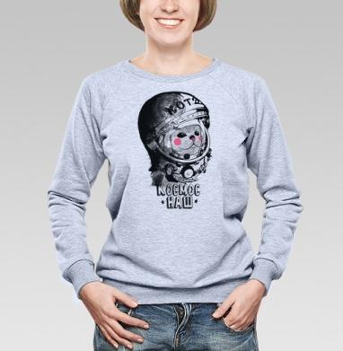 Котэ-космонафтэ - Купить детские свитшоты с роботами в Москве, цена детских свитшотов с роботами с прикольными принтами - магазин дизайнерской одежды MaryJane