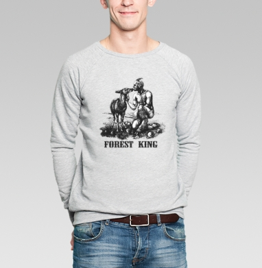 Лесной царь - Купить мужские свитшоты осень в Москве, цена мужских свитшотов осенних  с прикольными принтами - магазин дизайнерской одежды MaryJane