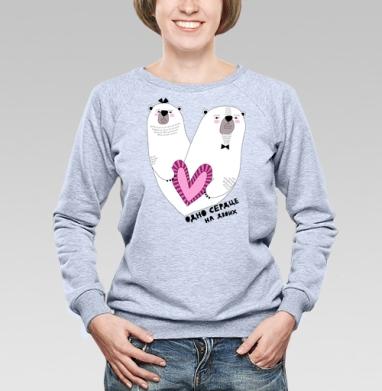 Медвелюбовь - Купить детские свитшоты парные в Москве, цена детских свитшотов парных  с прикольными принтами - магазин дизайнерской одежды MaryJane