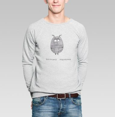 Носорожек задолбался - Купить мужские свитшоты с приколами в Москве, цена мужских  с приколами  с прикольными принтами - магазин дизайнерской одежды MaryJane