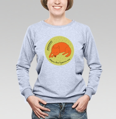 Уруру - Купить детские свитшоты с едой в Москве, цена детских свитшотов с едой  с прикольными принтами - магазин дизайнерской одежды MaryJane