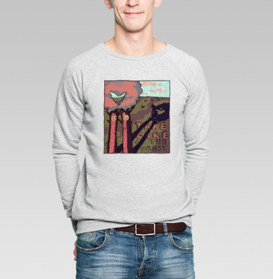 Берегите лес! - Купить мужские свитшоты с деревьями в Москве, цена мужских свитшотов с деревьями  с прикольными принтами - магазин дизайнерской одежды MaryJane