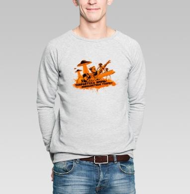 Чапаев против пришельцев  - Купить мужские свитшоты военные в Москве, цена мужских свитшотов военных с прикольными принтами - магазин дизайнерской одежды MaryJane