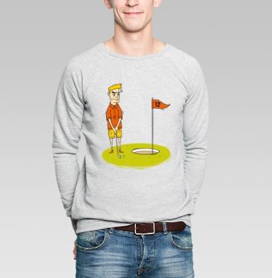 Golf - Купить мужские свитшоты с играми в Москве, цена мужских  с играми  с прикольными принтами - магазин дизайнерской одежды MaryJane