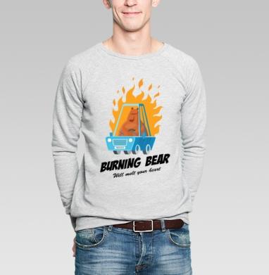 Горящий медведь - Купить мужские свитшоты нежность в Москве, цена мужских  нежность  с прикольными принтами - магазин дизайнерской одежды MaryJane