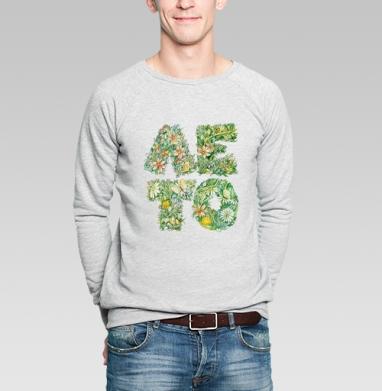 ЛЕТО - Купить мужские свитшоты Текстуры в Москве, цена мужских свитшотов Текстуры с прикольными принтами - магазин дизайнерской одежды MaryJane