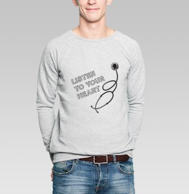 Listen To Your Heart - Купить мужские свитшоты для влюбленных в Москве, цена мужских свитшотов дли влюбленных  с прикольными принтами - магазин дизайнерской одежды MaryJane