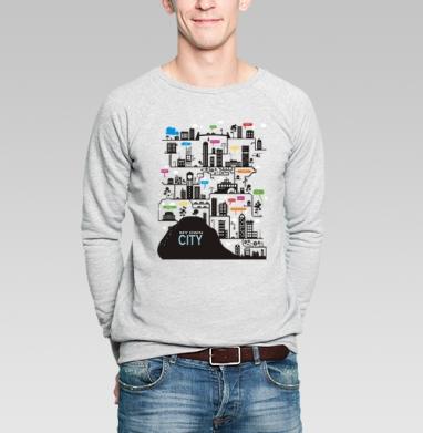 My own city - Купить мужские свитшоты с городами в Москве, цена мужских свитшотов с городами  с прикольными принтами - магазин дизайнерской одежды MaryJane