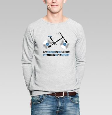 My sport, my music - Купить мужские свитшоты музыка в Москве, цена мужских свитшотов музыкальных  с прикольными принтами - магазин дизайнерской одежды MaryJane