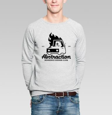 Nonsence humor club - Купить мужские свитшоты с автомобилями в Москве, цена мужских свитшотов с автомобилями  с прикольными принтами - магазин дизайнерской одежды MaryJane