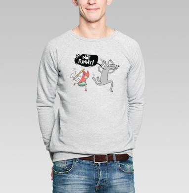 Not funny  - Купить мужские свитшоты со сказками в Москве, цена мужских  со сказками  с прикольными принтами - магазин дизайнерской одежды MaryJane