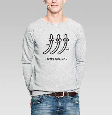 Ребра торчат! - Купить мужские свитшоты с дымом в Москве, цена мужских свитшотов с дымом  с прикольными принтами - магазин дизайнерской одежды MaryJane