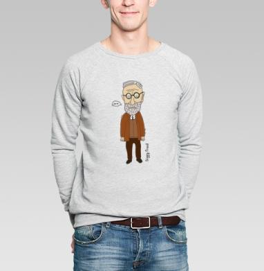 Sigmund Siggy Freud - Купить мужские свитшоты секс в Москве, цена мужских свитшотов секс  с прикольными принтами - магазин дизайнерской одежды MaryJane