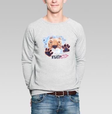 ТИГРАМУР - Купить мужские свитшоты романтика в Москве, цена мужских  романтических  с прикольными принтами - магазин дизайнерской одежды MaryJane