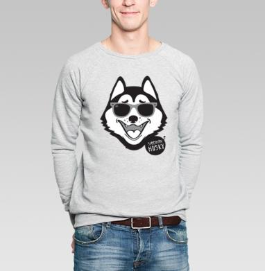 Хаски - Купить мужские свитшоты с собаками в Москве, цена мужских  с собаками  с прикольными принтами - магазин дизайнерской одежды MaryJane